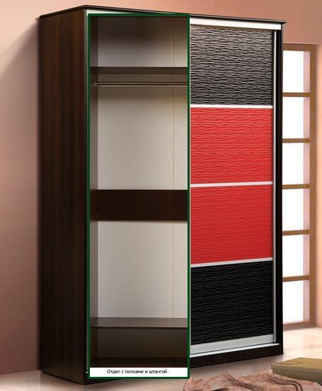Шкаф-купе 2-х дверный с ящиками 1500 н-2350 - интернет-магаз.